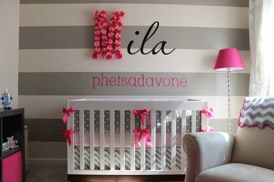 Decoraci n del cuarto de tu beb con las mejores for Decoracion cuarto nina
