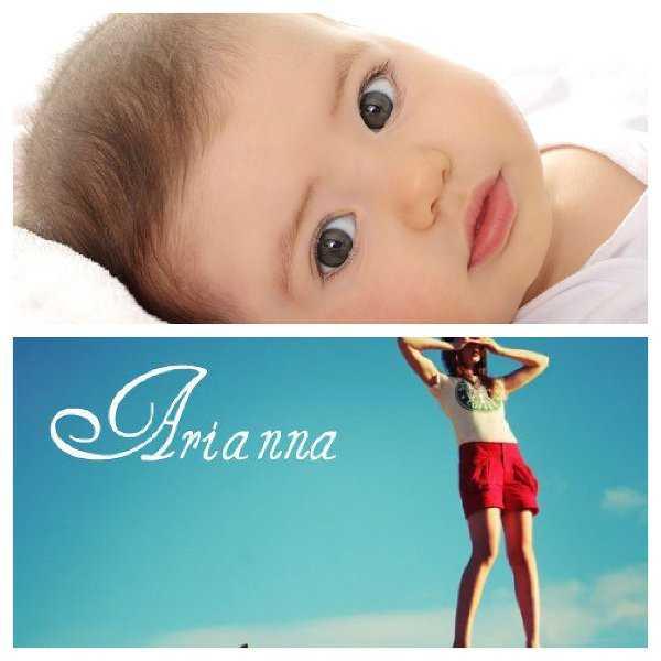 ¿Te gusta el nombre Arianna?