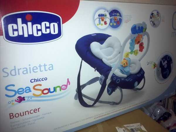 Mecedora Chicco ¡Excelente alternativa!